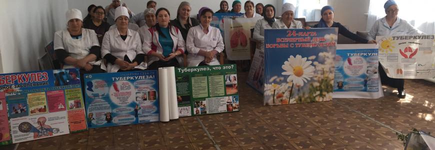 24 марта Всемирный день борьбы с туберкулёзом.